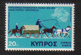 Cyprus Stamps SG 439 1975 20 Mils - Mint