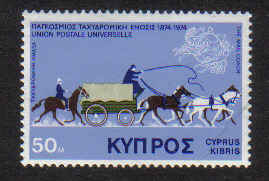 Cyprus Stamps SG 441 1975 50 Mils - MINT