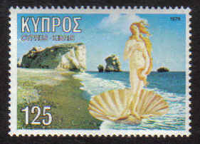 Cyprus Stamps SG 519 1979 125 Mils - Mint