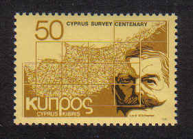 Cyprus Stamps SG 529 1979 50 Mils - MINT