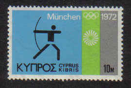Cyprus Stamps SG 390 1972 10 Mils Munich Olympic Games - MINT