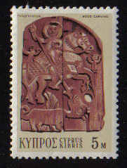 Cyprus Stamps SG 359 1971 5 Mils - Mint
