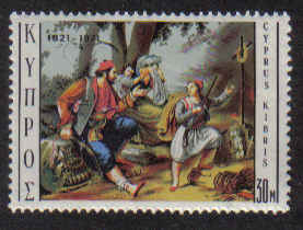 Cyprus Stamps SG 376 1971 30 Mils - MLH