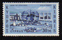 Cyprus Stamps SG 238 1964 30 Mils United Nations Overprint - MINT