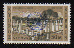 Cyprus Stamps SG 240 1964 50 Mils United Nations Overprint - MINT