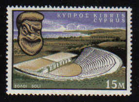 CYPRUS STAMPS SG 242 1964 15 MILS - MLH