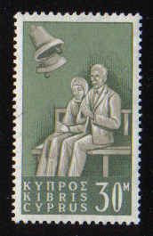 CYPRUS STAMPS SG 259 1965 30 MILS - MINT