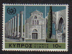 CYPRUS STAMPS SG 309 1967 10 MILS - MLH