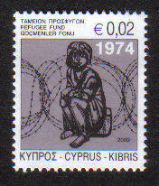 Cyprus Stamps 2009 Refugee Fund Tax SG 1181 - MINT