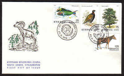 Unofficial Cover CYPRUS STAMPS 1979 SG 523-26 FLORA & FAUNA - UNOFFICIAL FD