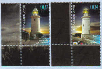 Cyprus Stamps SG 1248-49 2011 Lighthouses - USED (e182)