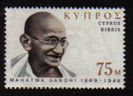 Cyprus Stamps SG 344 1970 75 Mils - MINT