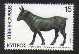 Cyprus Stamps SG 546 1980 15 Mils - Mint