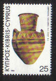 Cyprus Stamps SG 547 1980 25 Mils - Mint