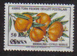 North Cyprus Stamps SG 074 1979 50 Krs Mandarin - MINT