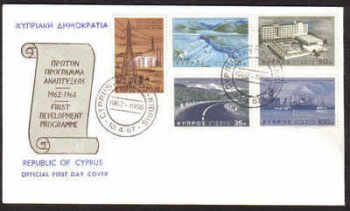 Cyprus Stamps SG 297-01 1967 Development Program - Official FDC (a839)