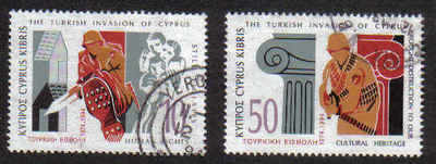 Cyprus Stamps SG 853-54 1994 Turkish Landings - Used (a861)