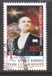 North Cyprus Stamps SG 0635 2006 125th Birth Anniversary of Mustafa Kemal Ataturk - USED (b167)