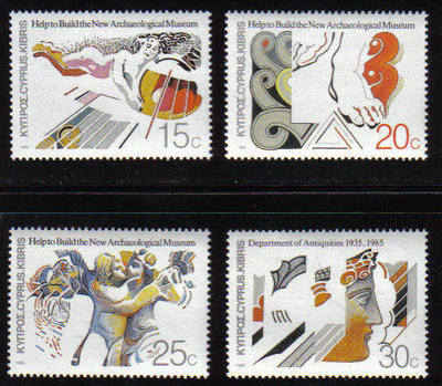 Cyprus Stamps SG 673-76 1986 Archaeology museum fund - Mint