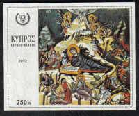Cyprus Stamps SG 400 MS 1972 Christmas - Mint