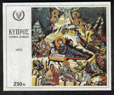Cyprus Stamps SG 400 MS 1972 Christmas - Mint