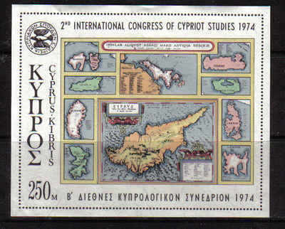 Cyprus Stamps SG 429 MS 1974 2nd Cypriot Studies - Mint