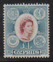 Cyprus Stamps SG 187 1955  Queen Elizabeth II One Pound - Mint
