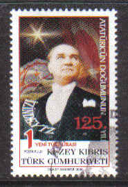 North Cyprus Stamps SG 0635 2006 125th Birth Anniversary of Mustafa Kemal Ataturk - USED (b168)