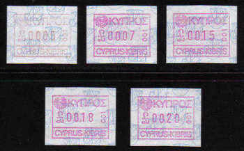 Cyprus Stamps 001-5 Vending Machine Labels Type A 1989 (001) Nicosia - FULL SET MINT (b153)