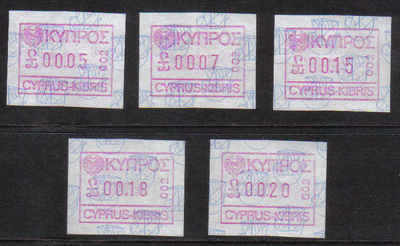 Cyprus Stamps Vending Machine Labels Type 1 1989 002 Limassol  - FULL SET M