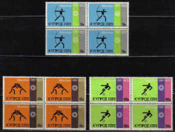 Cyprus Stamps SG 390-92 1972 Munich Olympic games - MINT Block of 4