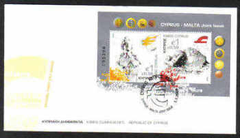 Cyprus Stamps SG 1156 2008 MS Cyprus and Malta Joint issue - Official FDC