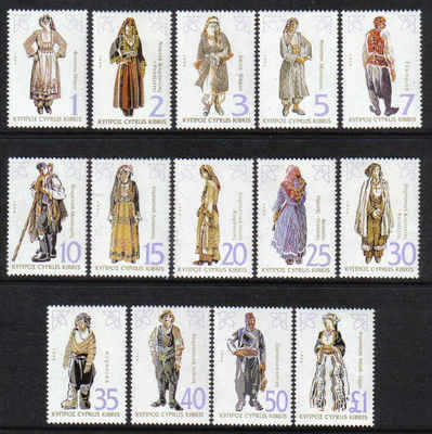 Cyprus Stamps SG 863-76 1994 8th Definitives Costumes - MINT