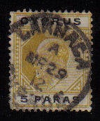 Cyprus Stamps SG 060 1908 5 Paras - Used (a953)