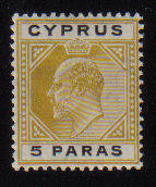 Cyprus Stamps SG 060 1908 5 Paras - MLH