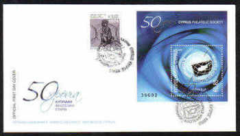 Cyprus stamps SG 1193 MS 2009 50th Anniversary of the Cyprus Philatelic Society - Unofficial FDC (a963)