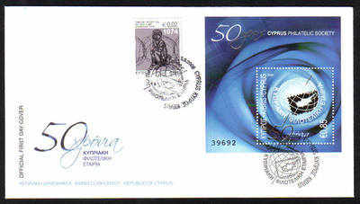 Cyprus stamps SG 1193 MS 2009 50th Anniversary of the Cyprus Philatelic Soc