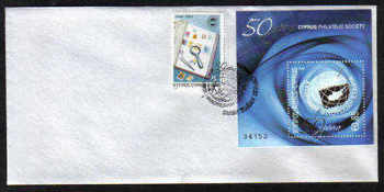 Cyprus Stamps SG 1193 MS 2009 25 years and 50 years of the Cyprus Philatelic Society - Unofficial FDC (a968)