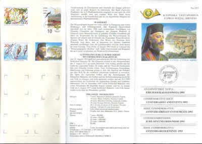 CYPRUS STAMPS LEAFLET 1993 Issue No: 3 ANNIVERSARIES and EVENTS