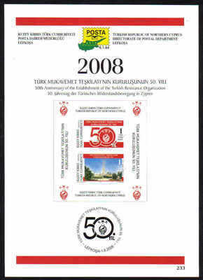 North Cyprus Stamps Leaflet 233 - 2008 50th Anniversary of Turkish Resistan
