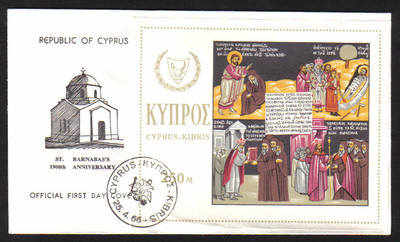 Cyprus Stamps SG 277 MS 1966 900yrs since the death of ST Barnabas - FDC (a