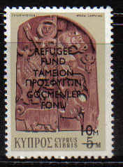 Cyprus Stamps 1974 Refugee Fund Tax SG 430 - MINT