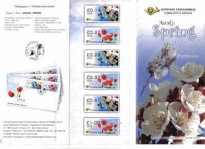 CYPRUS STAMPS LEAFLET 2005 Issue No: 1 - SPRING (Vending Machine Labels)