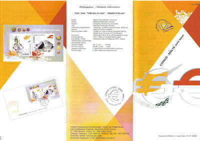 CYPRUS STAMPS LEAFLET 2008 Issue No: 1 - Cyprus & Malta Joint Issue