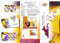 CYPRUS STAMPS LEAFLET 2008 Issue No: 3 & 4 - 4th Cyprological Congress and 2008 Europa