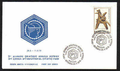 Unofficial Cover Cyprus Stamps 1978 3rd Cyprus International State Fair - (