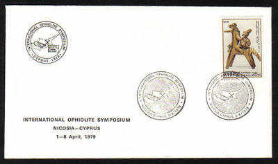 Unofficial Cover Cyprus Stamps 1979 International Ophiolite Symposium - (b2