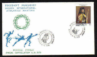 Unofficial Cover Cyprus Stamps 1979 President Makarios Second International