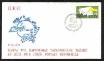 Unofficial Cover Cyprus Stamps 1979 Universal Postal Union UPU - Cachet (b30)