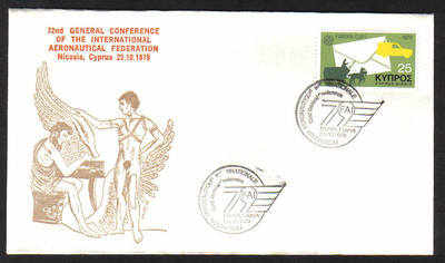 Unofficial Cover Cyprus Stamps 1979 72nd General Conference of the Internat